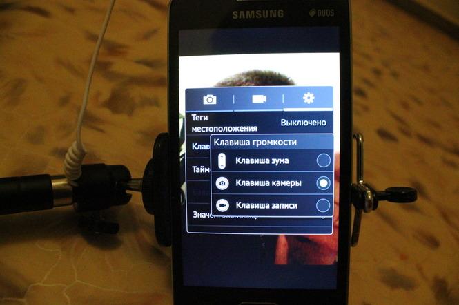 Почему на андроиде не работает селфи палка